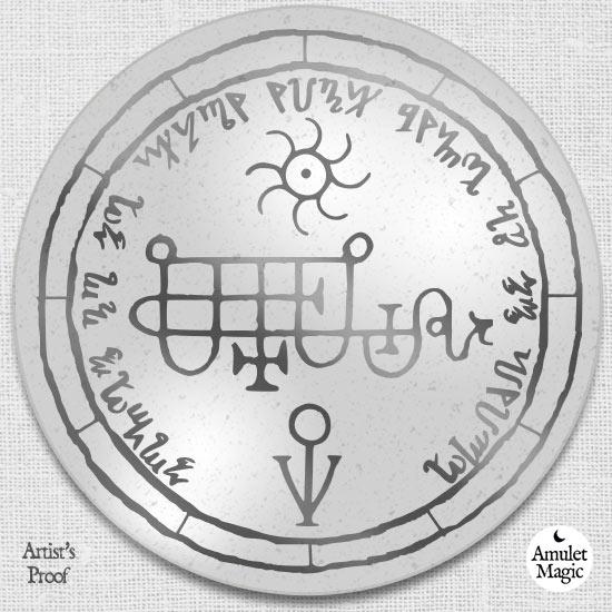 Bune Seal Goetic Coin Talisman
